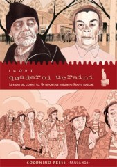 quaderni-ucraini-cover-web